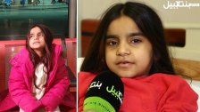 بالفيديو/ هكذا واكبنا رحلة التعافي للطفلة فاطمة مشيك من بيروت إلى تركيا...وهكذا بدت الصغيرة في المستشفى في أنقرة وهذا ما ينتظرها في الأيام المقبلة