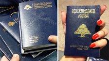 """حلم الباسبور """"القوي"""" قد يتحقق...وهذه الدول ستعفي اللبنانيين من """"الفيزا"""""""