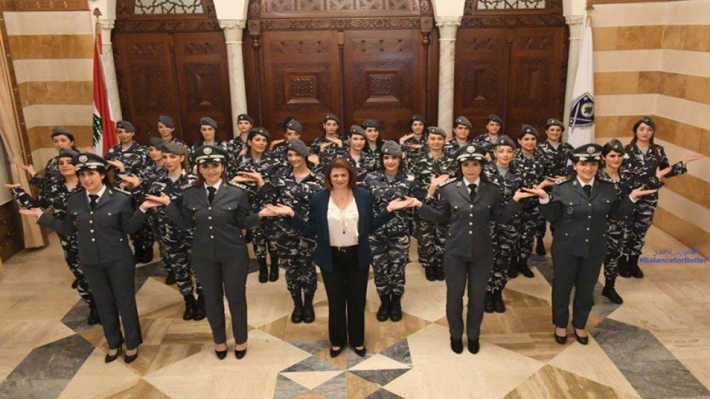 """بالصور/ """"التوازن للأفضل""""... وزيرة الداخلية تحتفل بيوم المرأة العالمي إلى جانب عددٍ من الضباط والعناصر الإناث في الأمن الداخلي #يوم_المرأة_العالمي"""