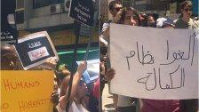 """مئات العاملات الأجنبيات خرجن في مظاهرة أمس في بيروت رفضا لسوء المعاملة...""""أوقفوا الكفالة...نحن عمال مش عبيد"""""""