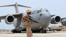 الإمارات تتجه لخفض تواجدها العسكري في اليمن
