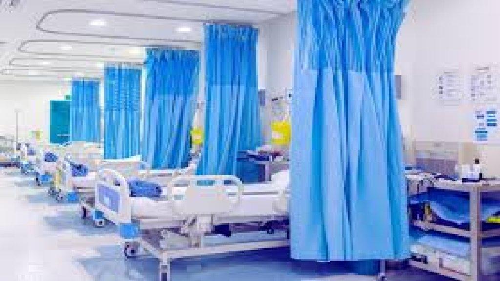 القطاع الاستشفائي في لبنان على المحك....بعض المستشفيات بدأت بتقليص خدماتها واقفال اقساماً طبية وواحدة قررت الإقفال بالكامل!