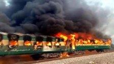 بالفيديو/أكثر من 60 قتيل في حريق التهم قطاراً في باكستان بسبب انفجار أنبوبة غاز أثناء تحضير وجبه إفطار!