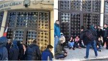 بالصور/ محتجون يعتصمون أمام مصرف لبنان في بعلبك ويغلقون مداخله