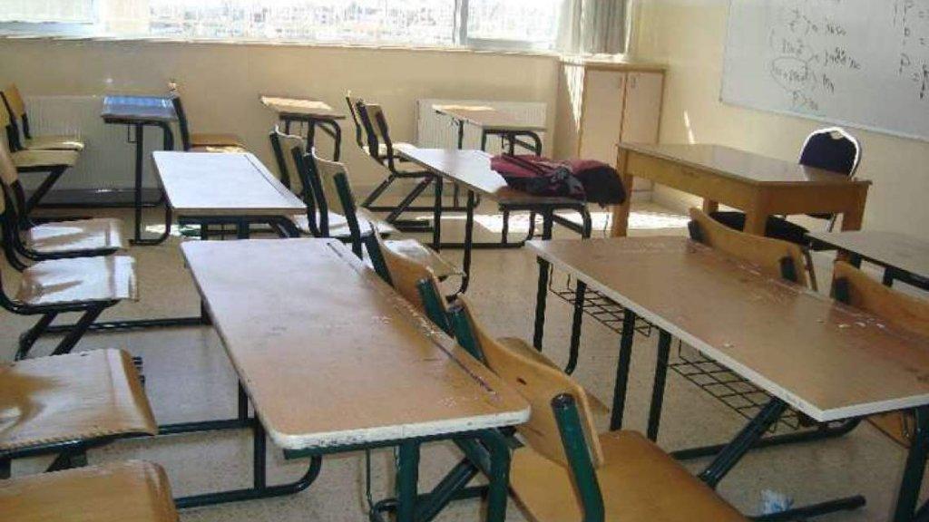 المدارس الانجيلية تقفل ابوابها غداً