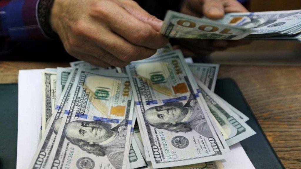سعر صرف الدولار يرتفع اليوم ويسجل بين 2450 و2500 ليرة لبنانية للدولار الواحد!