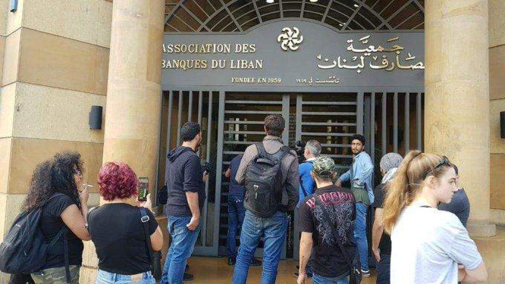 جمعية المصارف: مستعدون للمساعدة في النهوض من الأزمات والمساهمة في عودة الطمأنينة الى الشعب اللبناني