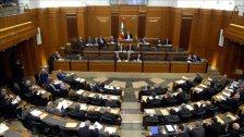 تدابير سير لمناسبة انعقاد جلسة مناقشة الموازنة العامة في مجلس النواب في 27 و 28/1/2020... إليكم التفاصيل