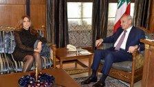 الرئيس بري استقبل وزيرة الدفاع السيدة زينة عكر عدرا وعرض معها آخر المستجدات السياسية والامنية