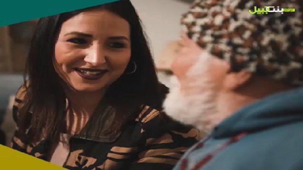 بالفيديو/ تجمع المسنين المشردين من الطرقات وهذا ما تفعله...عن يارا «صانعة الحب»