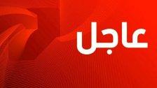 حكومة الرئيس حسّان دياب تحصل على الثقة بغالبية 63 صوت من أصل 84 نائب حضروا الجلسة