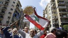"""""""على الطريق السريع""""....235 ألف مواطن يعيشون بأقل من 5.6 دولارات في اليوم والعدد سيتخطى الـ 700 ألف لبناني ليصبحوا تحت خط الفقر!"""