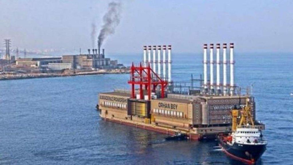 ممثل موزعي المحروقات: هناك بواخر متوقفة في البحر تحتاج الى تحرك من مصرف لبنان الذي عليه تأمين الاعتمادات لتباشر بتفريغ حمولتها