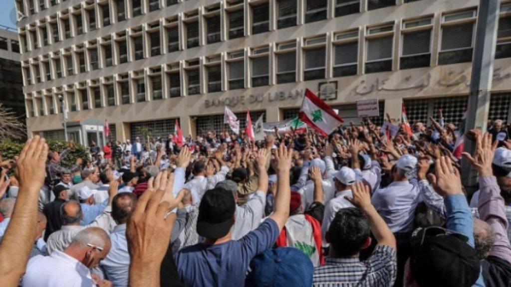 سرّ الأسرار: المعلومات المالية يخفيها مصرف لبنان عن الدولة!