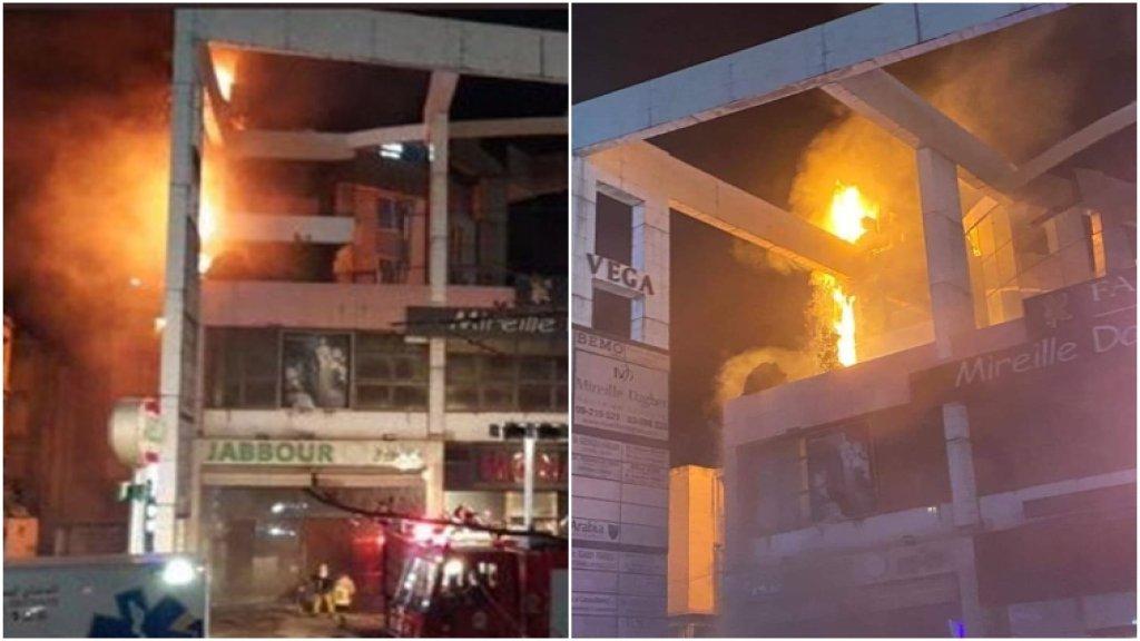 بالفيديو/ إندلاع حريق في أحد المباني على اوتوستراد الزوق
