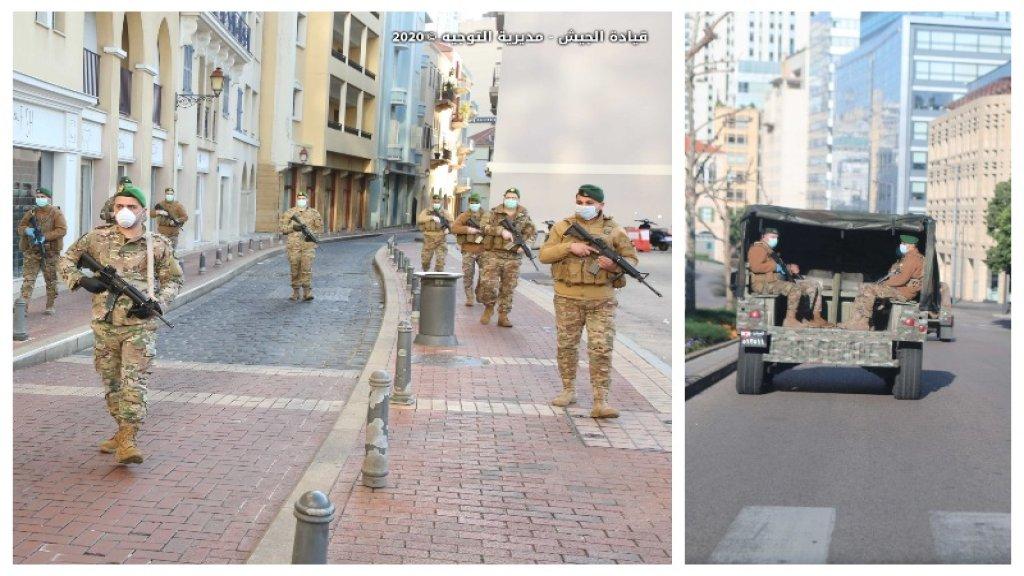 بالصور/ دوريات لوحدات الجيش المنتشرة في المناطق اللبنانية كافة إنفاذاً لقرار الحكومة الداعي إلى الإقفال ومنع التجمعات