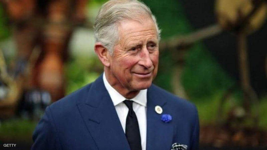 القصر الملكي البريطاني: الأمير تشارلز مصاب بفيروس كورونا