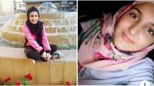 ابنة الـ ١٤ ربيعاً والمحاربة الصغيرة غيا الديراني رحلت بعد صراع مرير مع المرض اليوم