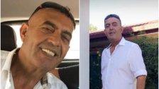 رحيل السيد جمال نعمة الله سلامة في سيدني بعد صراع مع المرض