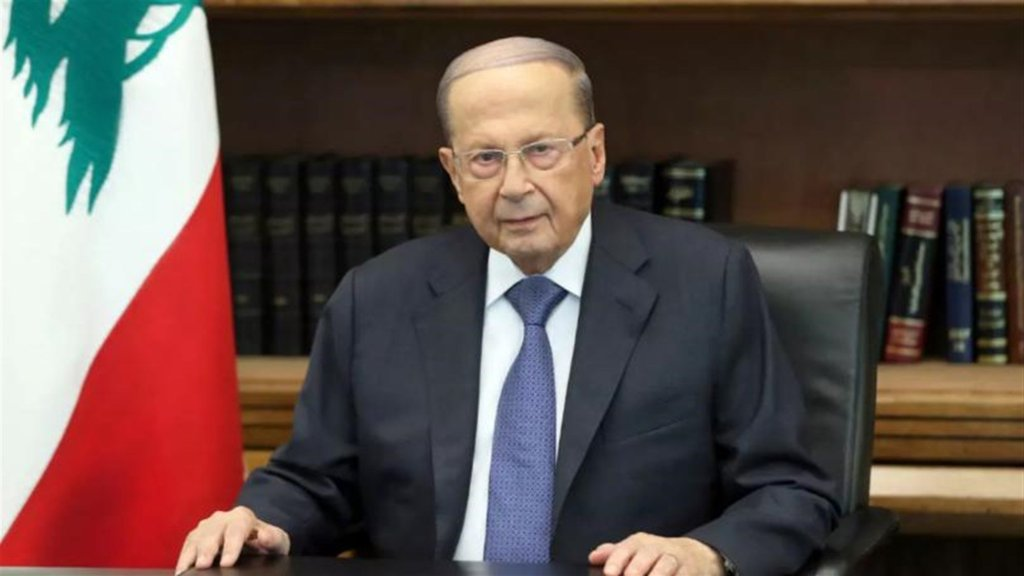 """الرئيس عون:العالم ما بعد """"كوفيد 19"""" لن يكون كما قبله..لبنان اليوم يجمع على أرضه عبء أكبر وأسوأ أزمتين وإننا نعوّل على الـ11 مليار دولار في مؤتمر سيدر"""