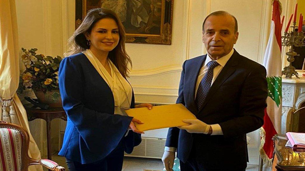 وزيرة الإعلام تصرّح عن أموالها وممتلكاتها