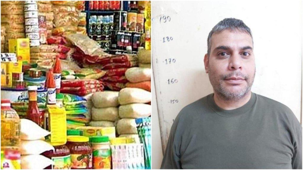 يشتري كميات كبيرة من المواد الغذائية من دون تسديد ثمنها بطريقة احتيالية في مناطق لبنانية عدّة... وكمين محكم أوقعه بقبضة الشرطة القضائية