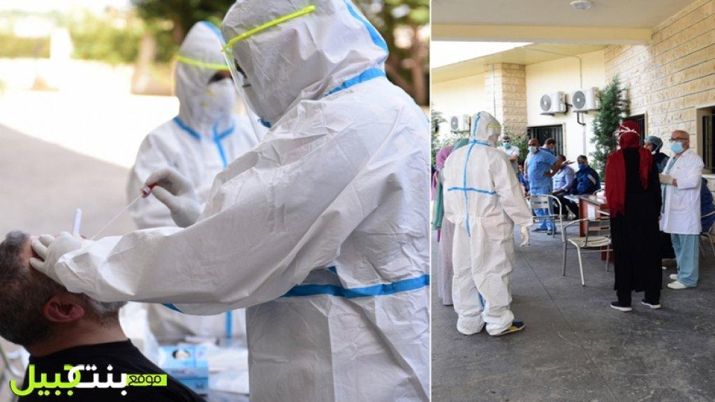 بالصور/ فريق من وزارة الصحة يجري فحوصات PCR عشوائية في مستشفى بنت جبيل الحكومي