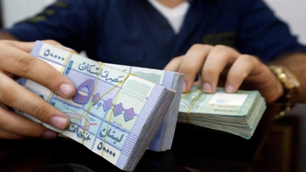 سعر صرف الدولار للتحاويل النقدية الإلكترونية بلغ 3200 ليرة لبنانية اليوم