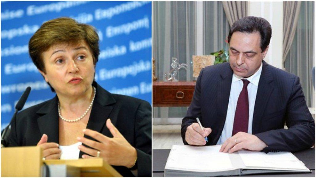 """اتصال مثمر بين الرئيس دياب ورئيسة صندوق النقد الدولي....""""خطوة مهمة لكي يواجه لبنان التحديات الاقتصادية""""!"""