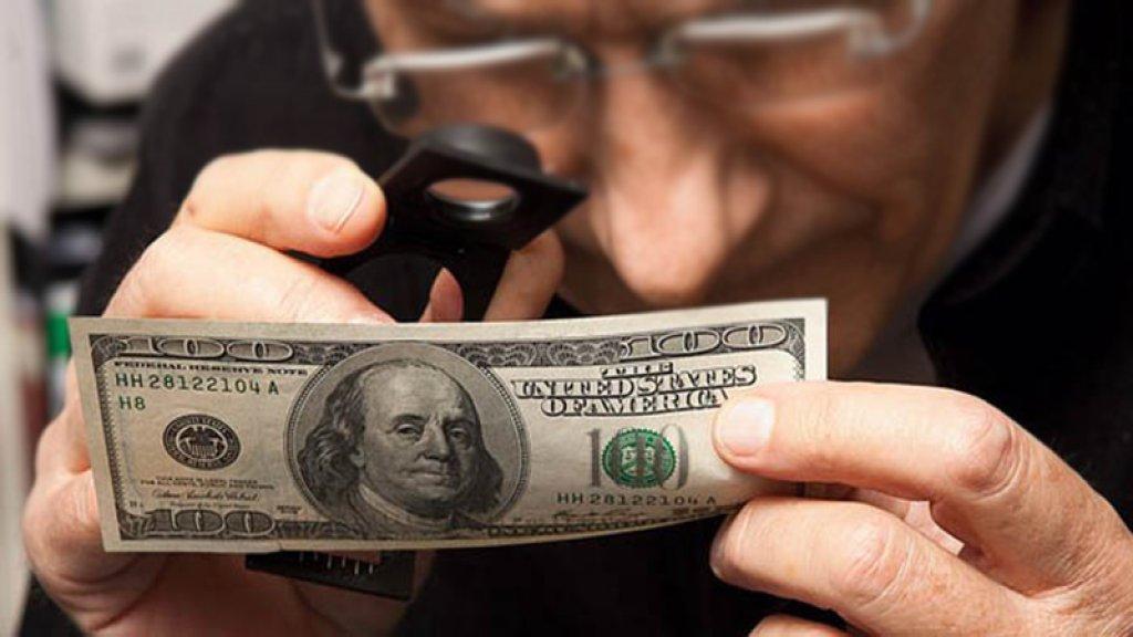 سعر صرف الدولار للتحاويل النقدية الواردة من خارج لبنان بلغ اليوم: 3,200 ليرة لبنانية