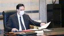 """الرئيس دياب خلال عرض الخطة المالية بحضور سفراء: """"لبنان في وضع حرج وهو بأمس الحاجة إلى أصدقائه الآن أكثر من أي وقت مضى"""""""