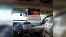 تزامنا مع الغلاء...سرفيس التاكسي في لبنان بـ3000 ليرة؟!