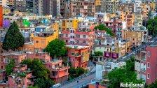 بيروت من زاوية مختلفة...صور لأحياء شعبية في المدينة ببيوت مكدسة فوق بعضها البعض