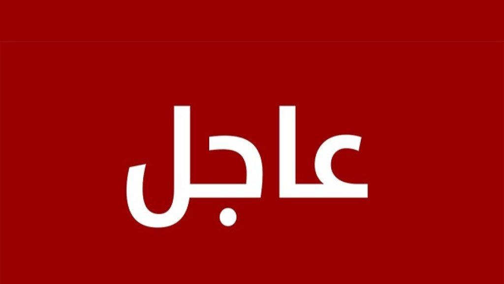 بلدية الوردانية تعلن عن وفاة مصابة بكورونا كانت تخضع للحجر الصحي في مستشفى رفيق الحريري
