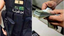 الأمن الدولة تضبط 6 أشخاص لتلاعبهم بسعر صرف الدولار من مختلف المناطق اللبنانية