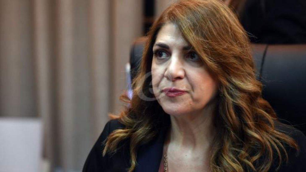 وزيرة العدل تكشف: المعتدون على المتاجر في بيروت وطرابلس ينتمون إلى جهات سياسية