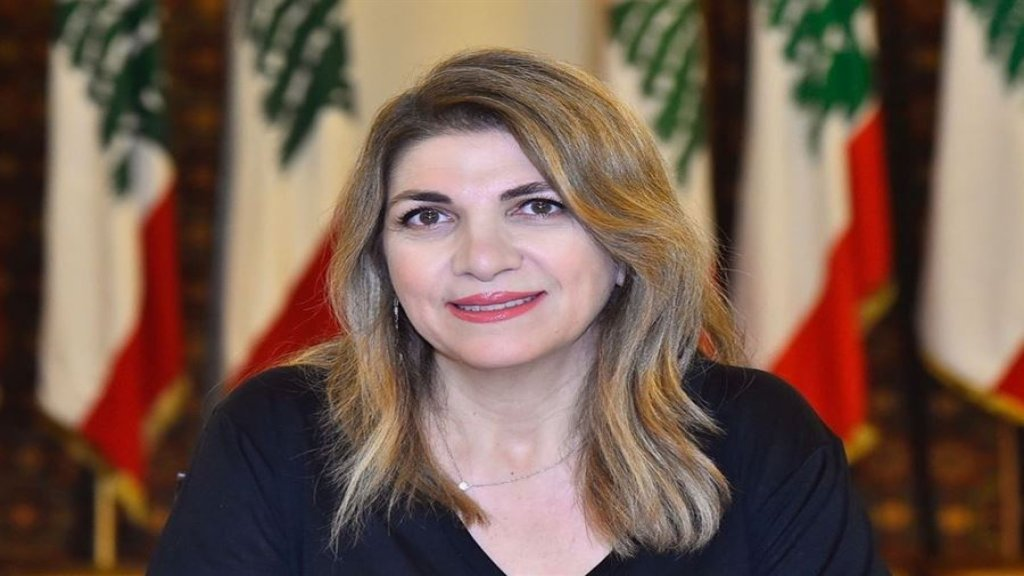 """وزيرة العدل ماري كلود نجم من بعبدا: """"ما رح استقيل رح واجه"""""""