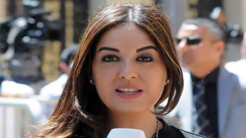 الاعلامية منى صليبا: يبدو ان مفاوضات تغيير الحكومة قد بدأت