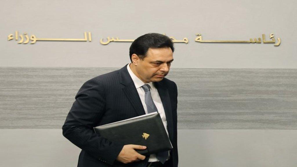 الجمهورية: دياب يمكن أن يستقيل في حالة واحدة فقط: ان يجري توافق داخلي-خارجي على الحكومة الجديدة وأن يأتي رئيسها بمليارات الدولارات الى لبنان
