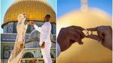 بالصور/ عقد قران عروسين في المسجد الأقصى المبارك اليوم