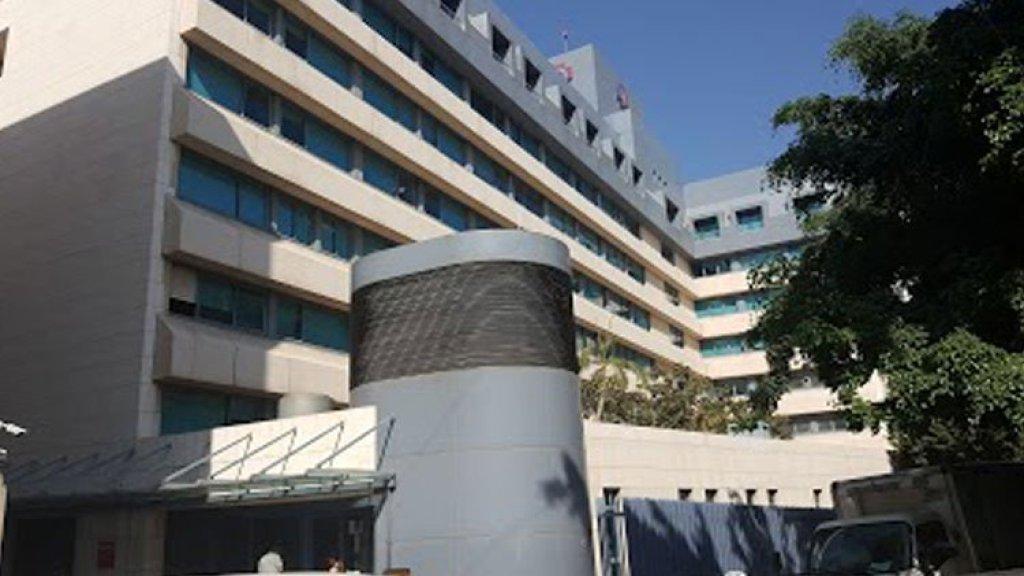 مستشفى الروم يعزل 20 طبيباً وممرضاً في قسم الطوارئ...كاهن دخل بسبب ألم في الركبتين وتبين أنّه مصاب بكورونا