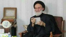 رئيس المجلس الاسلامي الشيعي الاعلى ينعي سماحة العلامة نجيب خلف