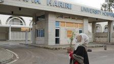 مستشفى الحريري: مركز الإتصالات الخاص بكورونا استجاب لـ 65 ألف حالة منذ إطلاقه في نيسان  وفي غضون الأسبوعين الماضيين استجاب إلى حوالي 48 اتصالا في الساعة الواحدة