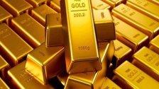لبنان في قائمة أكثر 20 دولة حيازة للذهب ضمن احتياطاتها الأجنبية.. الولايات المتحدة الأمريكية تتصدر القائمة