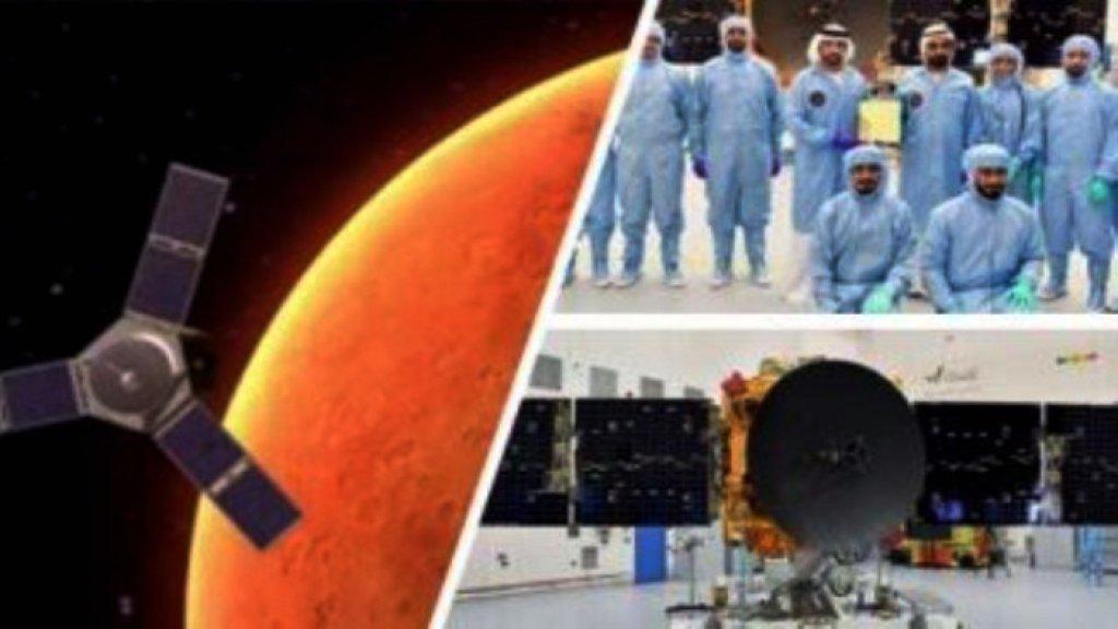 حدث تاريخي غداً...الإمارات ستطلق أول مسبار فضائي عربي إسلامي إلى المريخ!