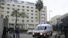 مستشفى اوتيل ديو ينفي تسجيل حالتي وفاة لمرضى كورونا  وأكد عدم وجود اي حالة حالياً