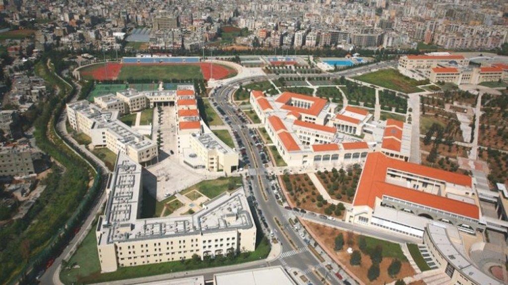 الجامعة اللبنانية: حافظنا على المرتبة 3 في لبنان وتقدمنا على المستوى الإقليمي كنا في المرتبة 42 في الـ 2017 لنبلغ المرتبة 30 هذا العام وحققنا تقدماً في مؤشر التواجد على الانترنت