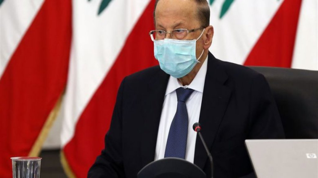 الرئيس عون يوجه رسالة الى العسكريين واللبنانيين غداً لمناسبة عيد الجيش