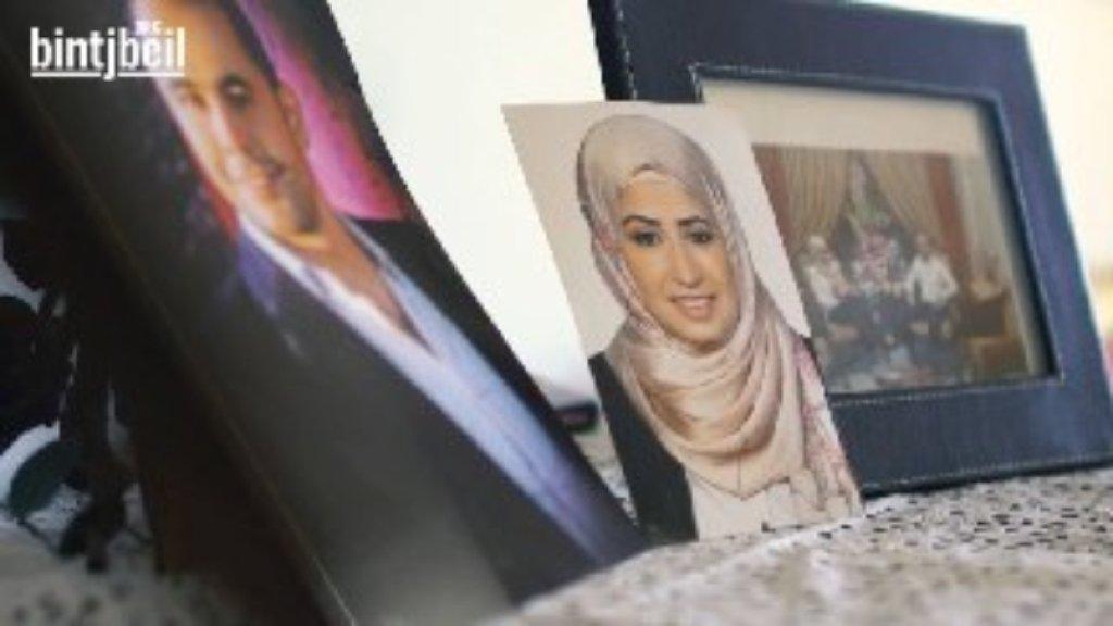 بالفيديو/ عن الشهيدة ملاك والشهيد علي وطفليهما.. والام الناجية، الشاهدة على الفاجعة