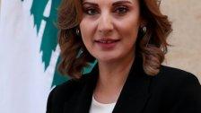 وزيرة الشباب والرياضة فارتينيه اوهانيان ستطالب اليوم باستقالة الحكومة جراء الوضع الناتج عن كارثة مرفأ بيروت وتداعياتها
